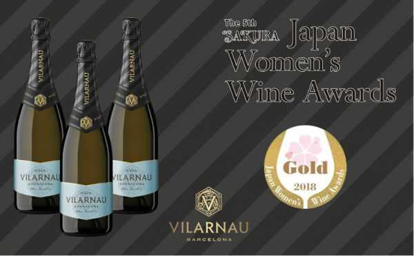 Oro Vilarnau Brut Reserva Premios Sakura 2018